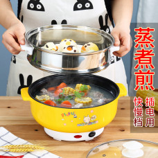 Binaural Electric Cooker Household Electric Hot Pot Steamer Multifunctional Electric Frying Pan Fried 2-3-4 People Small Appliances Kitchen Appliances