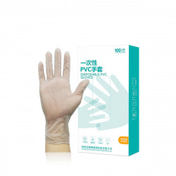 WEISHEN 100*Pcs Disposable PVC BBQ Gloves Waterproof Antibacterial Anti-virus Glove